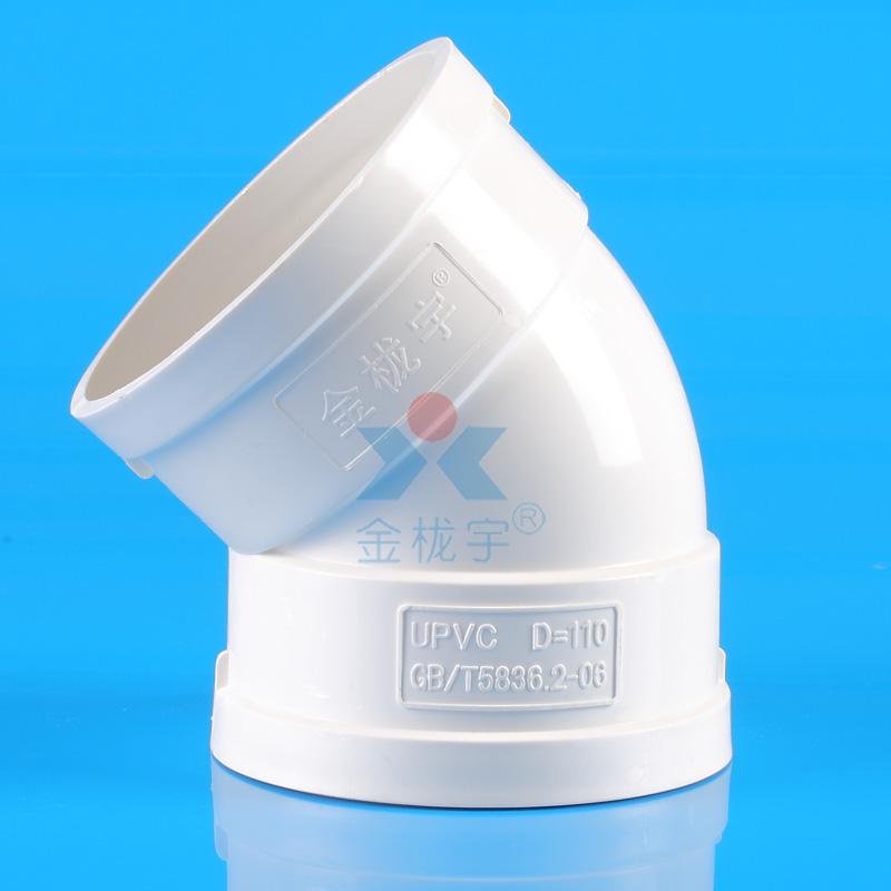 PVC给排水配件-批发PVC给排水管