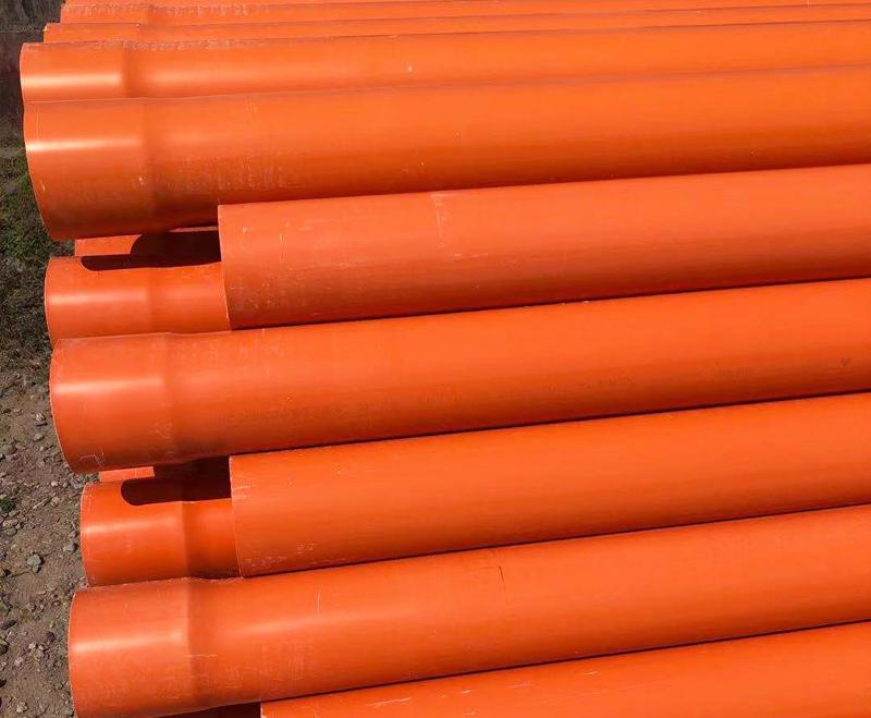 pvc 电力埋地管橘红色