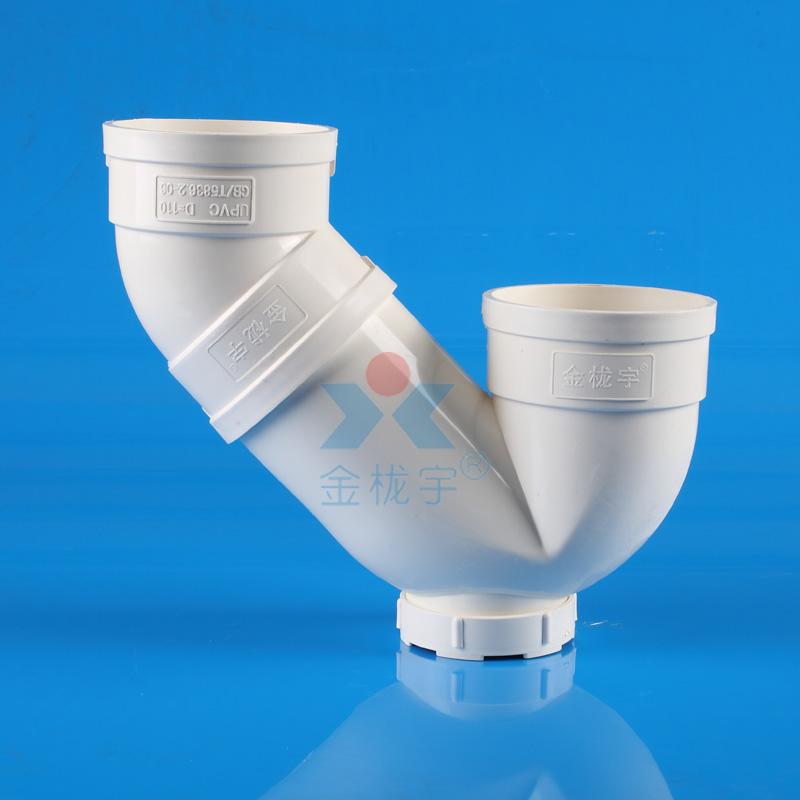 PVC给排水配件-金栊宇管道