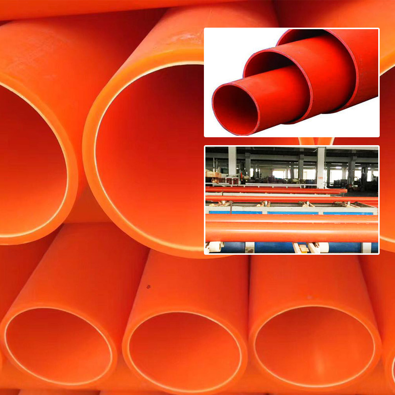 PVC-C橘红色电力管