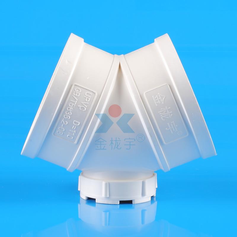 PVC给排水配件-好品质选金栊宇
