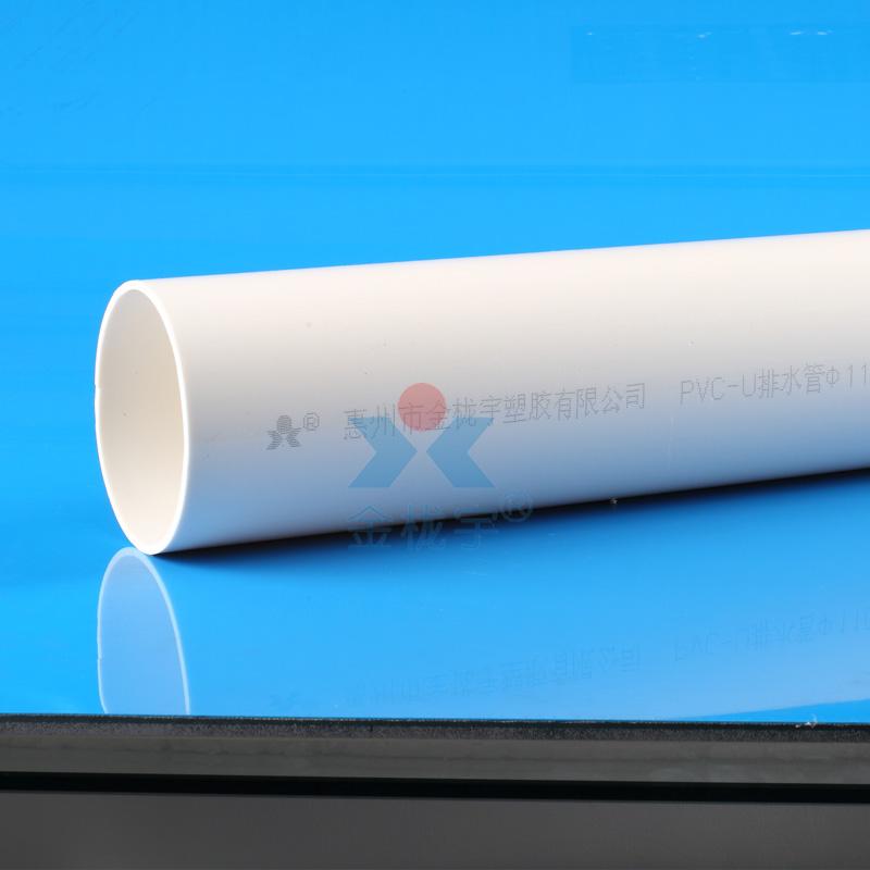 PVC-U排水管-耐腐蚀耐高压