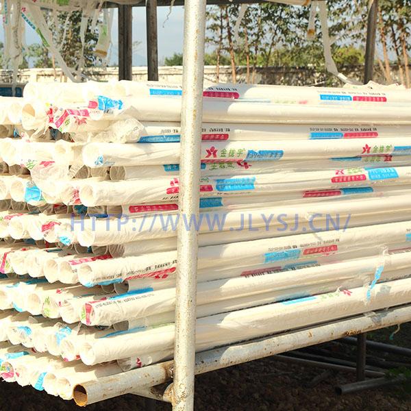 pvcu排水管件厂家