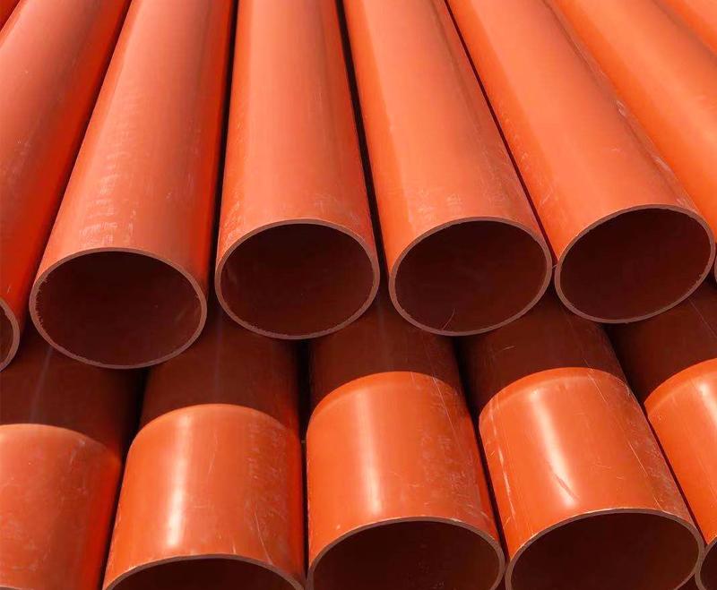 pvc-u电力管橘红色