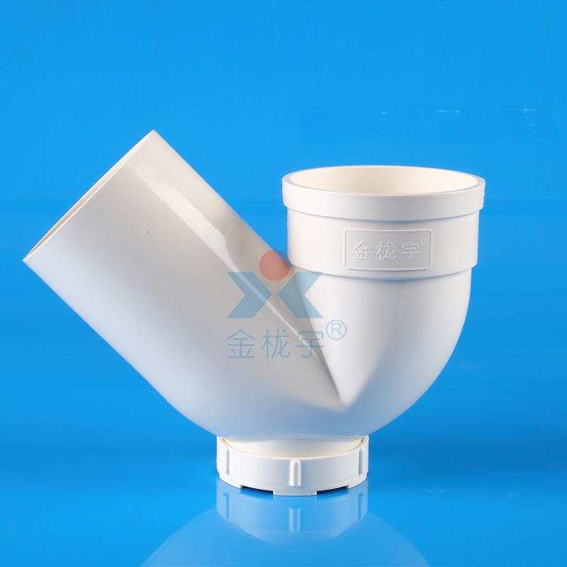 PVC给排水配件-金栊宇厂家供应商