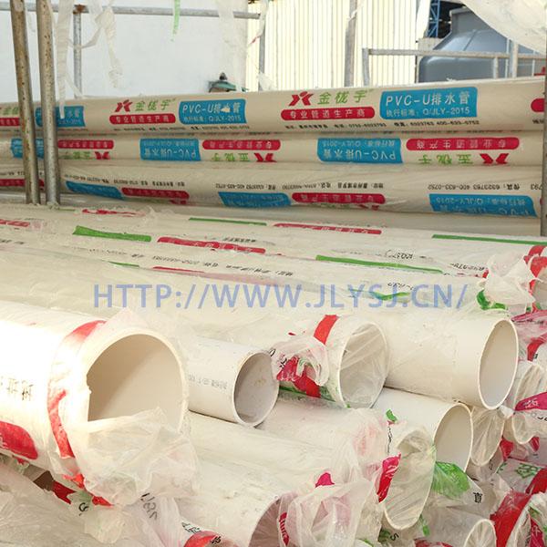 pvcu排水管道